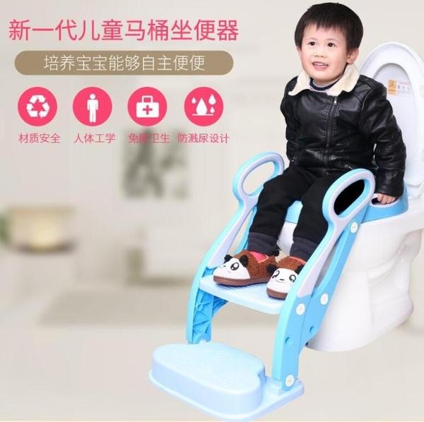兒童坐便器男嬰兒坐便椅寶寶馬桶梯小孩馬桶圈女幼兒座便器加大號【凱斯盾】