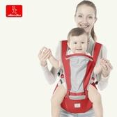 背帶腰凳四季通用多功能夏季透氣橫抱帶小孩子童抱娃神器    聖誕節免運