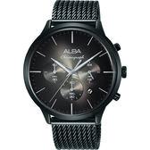 章廣辰配戴款《我的男孩》ALBA雅柏 ACTIVE 日系計時米蘭帶手錶-灰x鍍黑/44mm VD53-X271SD(AT3B77X1)