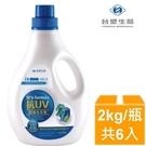 【南紡購物中心】台塑生醫 抗UV濃縮洗衣精2kgX6入