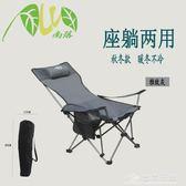 戶外摺疊椅戶外摺疊椅便攜靠背沙灘椅凳休閒椅釣魚椅家用扶手椅露營椅子  igo 台北日光