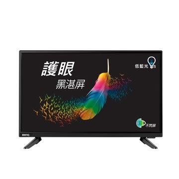 BENQ 明基電通 24 C24-500(296259) 低藍光不閃屏 液晶顯示器
