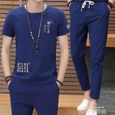 夏季套裝男亞麻短袖t恤潮流刺繡休閒中國風佛系棉麻社會一套衣服 依凡卡時尚