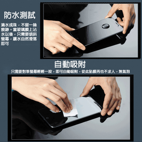 【ACEICE滿膠2.5D】HTC U12 Life 6.0吋 2Q6E100 亮面黑 疏油疏水 滿版滿膠 鋼化玻璃9H硬度
