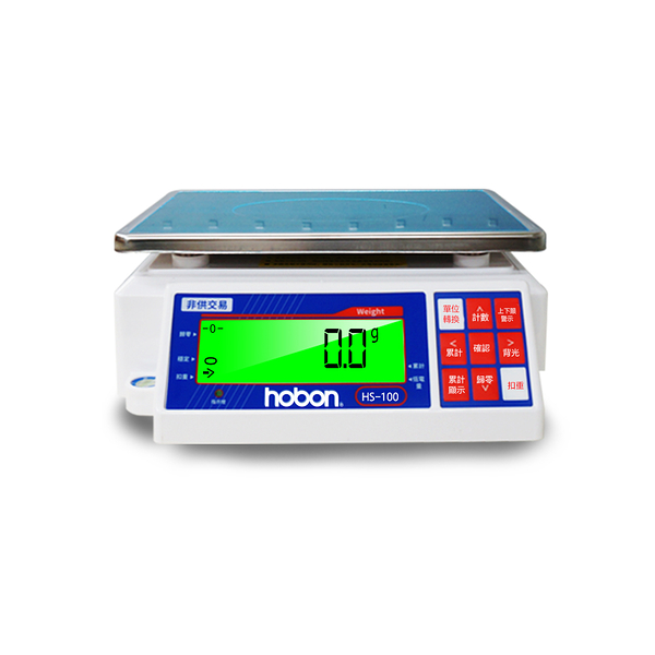hobon 電子秤 HS 新型計重秤
