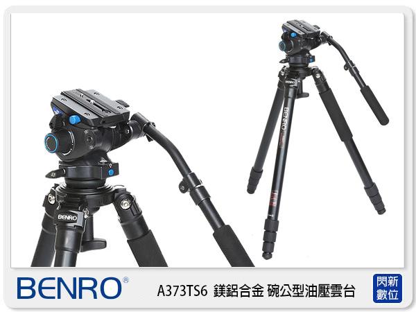 【分期0利率,免運費】BENRO 百諾 A373TS6 鎂鋁合金 碗公型油壓雲台 攝影腳架 錄影 載重6kg (公司貨)
