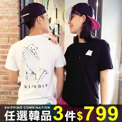 任選3件799短袖T恤韓版休閒中指貓咪口袋圓領短袖情侶裝上衣T恤【08B-B0174】
