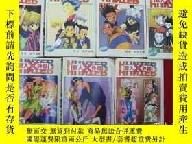 二手書博民逛書店漫畫罕見獵人外傳1-7全Y8220 富堅義博