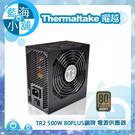 Thermaltake 曜越 TR2 500W 80PLUS銅牌 電源供應器 (PS-TR2-0500NPCBTW-B)
