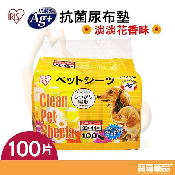 花香抗菌尿布ES-100F【寶羅寵品】