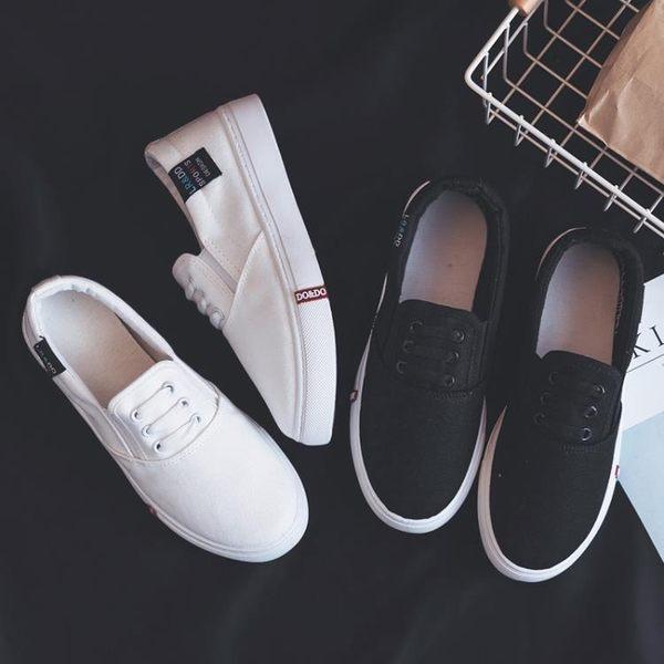 2019春季新款帆布鞋女韓版百搭一腳蹬小白鞋板鞋學生平底懶人布鞋 小宅女