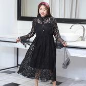 中大尺碼~氣質搭吊帶裙長袖連衣裙(XL~4XL)