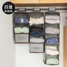 衣櫥 置物架 收納架 吊掛架 衣櫥收納【F0104】帆布四層收納掛袋 完美主義ac