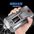 汽車應急啟動電源12v車載電源多功能電瓶充電備用打火器