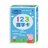 世一 粉紅豬小妹123識字卡盒