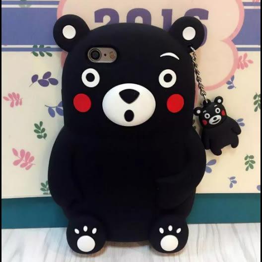 黑熊+吊墜 Apple iPhone 6 Plus/ iPhone 6/6s/ 5/5S/SE手機套 手機殼 手機保護套 矽膠套
