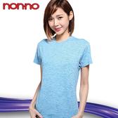 【儂儂nonno】DRY超速乾機能衣(女) 藍色M-L三件/組
