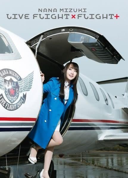 水樹奈奈  NANA MIZUKI LIVE FLIGHT×FLIGHT   DVD 6片裝  (購潮8)