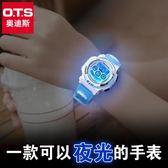 兒童錶 ots兒童手錶男孩男童電子手錶中小學生女孩防水可愛小孩女童手錶—全館新春優惠