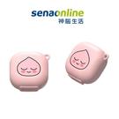 SAMSUNG Galaxy Buds Pro Kakao 智慧保護殼 神腦生活