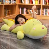 抱枕抱枕可愛恐龍毛絨玩具床上娃娃大號公仔抱枕睡覺懶人送女孩圣誕節禮物 米蘭潮鞋館