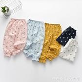 兒童防蚊褲薄款夏季新款女童洋氣休閒棉麻寶寶運動燈籠長褲子快速出貨