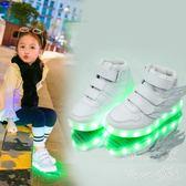 兒童發光鞋led燈鞋男童翅膀USB充電熒光運動鞋    SQ11750『時尚玩家』TW