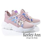 2019春夏_Keeley Ann輕運動潮流 透氣飛織炫彩休閒鞋(粉紅色)-Ann系列