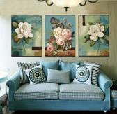 diy數字油畫油彩畫 三聯三拼畫手繪填色客廳人物風景花卉裝飾畫