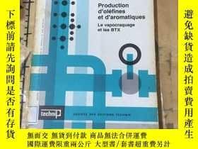 二手書博民逛書店Production罕見d ole?fines et d aro