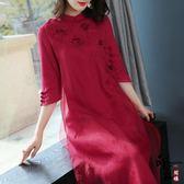 女過紅色喜慶真絲連身裙中國風改良式旗袍禮服裙子【聖誕交換禮物】