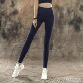 速乾運動緊身褲女長褲高腰顯瘦瑜伽訓練褲彈力透氣專業跑步健身褲  潮流時