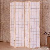 中式屏風隔斷簡易折疊客廳玄關墻移動折屏簡約現代辦公室實木屏風 居樂坊生活館YYJ