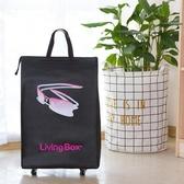 新款帶滑輪大容量登機旅游袋手提收納袋加厚行李包出差折疊旅行箱 - 風尚3C