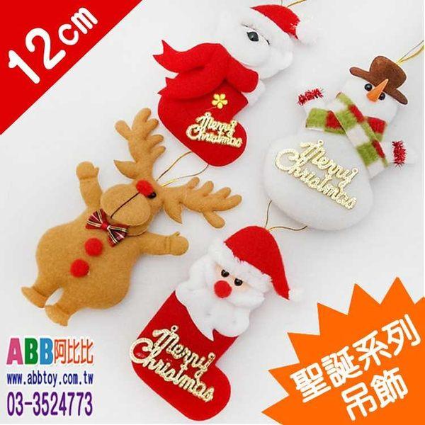 Z0283★聖誕系列吊飾#聖誕節#聖誕#聖誕樹#吊飾佈置裝飾掛飾擺飾花圈#圈#藤
