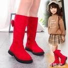 女童靴子秋冬季中筒靴新款公主靴中大童兒童長筒靴洋氣棉靴『快速出貨』