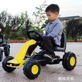 新款兒童四輪卡丁車腳踏玩具童車自行車男女兒童可坐大小號MBS『潮流世家』