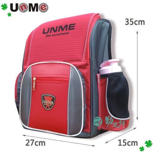 【UnMe】多功能人體工學後背書包 Cars紅 3211-R (OS小舖)