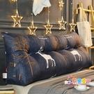 床頭靠枕 床上長靠枕床頭板軟包三角雙人臥室沙發榻榻米網紅靠墊抱枕大靠背T 12色 交換禮物