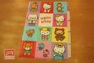 Hello Kitty 凱蒂貓 五層L型文件夾 家族 958592