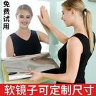 網紅同款鏡面貼紙墻貼軟鏡子自粘宿舍家用全身衛生間反光玻璃鏡貼 【端午節特惠】