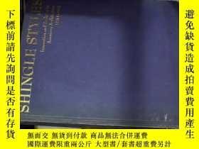 二手書博民逛書店SHINGLE罕見STYLES 木瓦樣式 12開Y261116