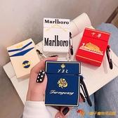 煙盒airpods保護套蘋果airpods1代2代無線藍牙潮3pro【小獅子】