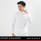3M吸濕排汗技術機能 內裡刷毛 保暖衣 發熱衣 男生款半高領 白色