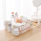 化妝品收納盒多格梳妝臺儲物盒辦公室桌面【奇趣小屋】