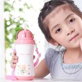 兒童水杯吸管杯可愛卡通飲水壺夏季寶寶吸水壺防摔小學生喝水杯子 阿卡娜