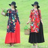 秋裝新款民族風大碼洋裝復古印花棉麻寬鬆長袖假兩件長裙女 艾美時尚衣櫥