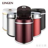 智能垃圾桶電動智能感應式衛生間自動換袋有蓋家用 WD1863【衣好月圓】TW