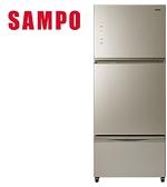 SAMPO 聲寶【SR-C53GDV】530公升 1級能效 變頻琉璃三門冰箱