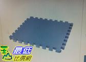 [COSCO代購] 3M 安全防撞巧拼地墊 45*45cm - 藍色 _W113242